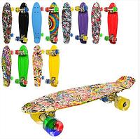 Скейт Penny board Пенни борд MS 0748-6