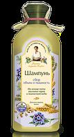 """Шампунь для волос """"Объем и пышность"""" сбор на основе пяти трав Рецепты бабушки Агафьи,350 мл."""