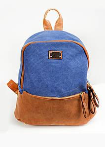 Рюкзак Casual  синий