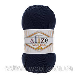Alize Cotton Baby soft (Ализе Коттон Беби софт) 58