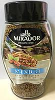 Кофе растворимый Mirador Mexico 100 g