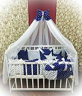 Комплект постельного в детскую кроватку, новинка , синий