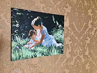 Картина по номерам Mariposa Мамино солнце Q-1438