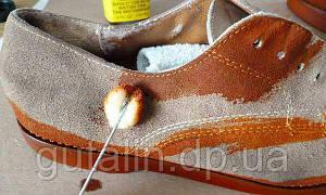 Покраска обуви из замши, велюра, нубука