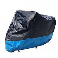 Мотоцикл скутер водонепроницаемый чехол дождя пыль покрытие синий черный M-XL