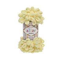 Alize puffy - 13