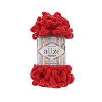 Alize puffy - 56 червоний