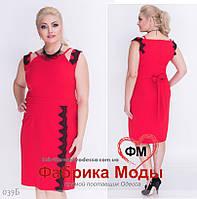 f5ed4c53a75 Летнее платье по фигуре красного цвета большого размера ТМ Minova р. 50