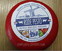 Сир голландський авторський Berkhout Rode Pesto Песто, 1шт