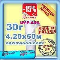 Агроволокно р-30g 4.2*50м белое UV-P 4.5% Premium-Agro Польша, фото 1