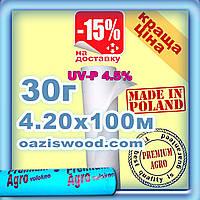 Агроволокно р-30g 4.2*100м белое UV-P 4.5% Premium-Agro Польша, фото 1