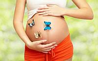 Безопасная беременность