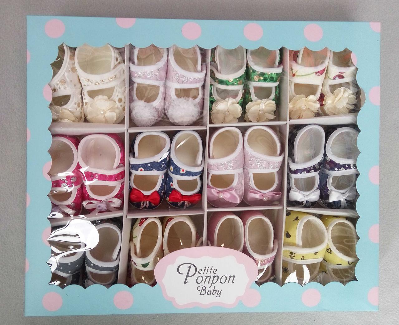 Пинетки-туфельки для новорожденных