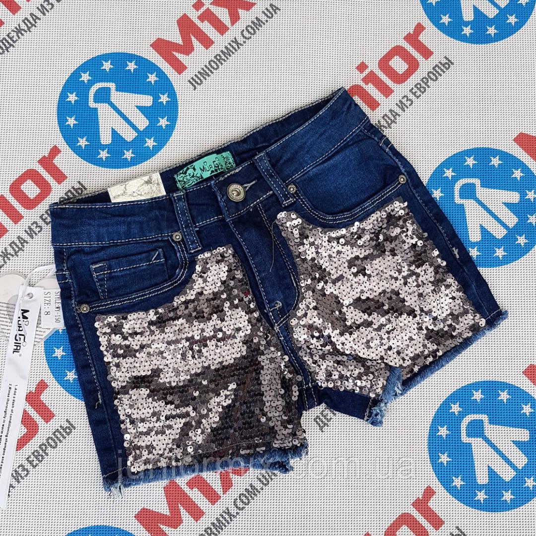 Подростковые джинсовые шорты с паетками для девочек оптом MUA GIRL