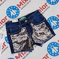 Подростковые джинсовые шорты с паетками для девочек оптом MUA GIRL, фото 1