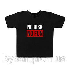 Футболка Овер No risk no fun