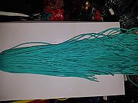 Шнурки бирюзовые 40-60 см 50 пар в уп. толко опт