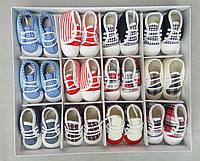 Пінетки-кеди для новонароджених, фото 1