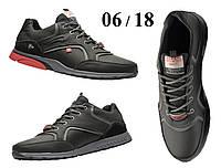 Мужские кожаные кроссовки   (40-45)