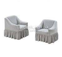 Чехол на кресло жатка-креш универсальный Karven светло-серого цвета (натяжной)