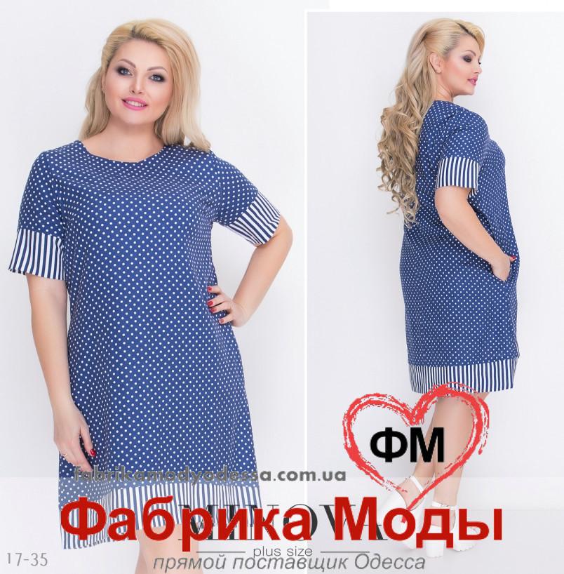 e8660d8a05f Летнее платье трапециевидного кроя с карманами лен принт горошек большого  размера ТМ Minova р. 50