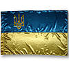 Флаг Украины , прапор України , с гербом , атлас , 134×90 см.
