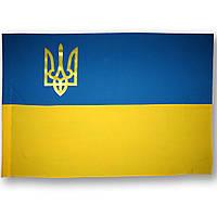 Флаг Украины , прапор України , с гербом , габардин ,  134×90 см.