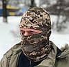Балаклава кулмакс пиксель ЗСУ (ММ-14)