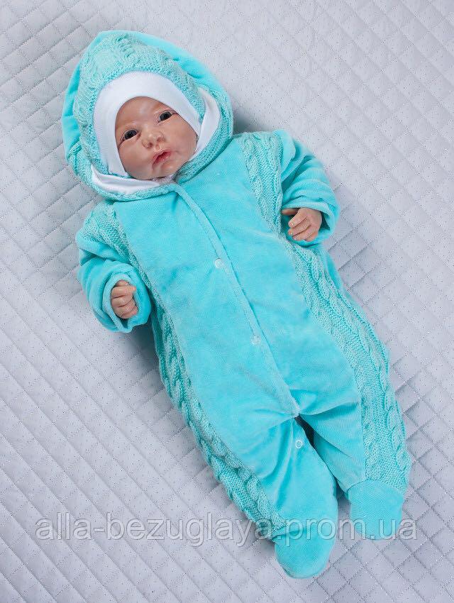 Велюровый комбинезончик с шапкой для младенцев
