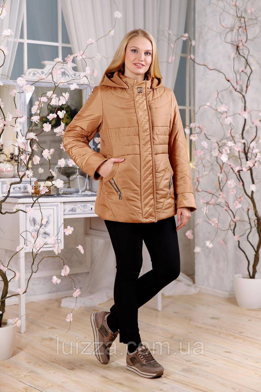 Женская демисезонная куртка с отделкой из ткани 48-60р кофе 56