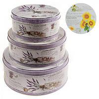 Коробка металлическая для хранения круг R82482, 19.5*9 см, из 3 шт, круглые, Коробка для продуктов, Металические кухонные коробки, Набор коробок на