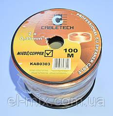 Кабель акустический медный прозрачный 2х0,35мм кв. Cabletech KAB0303  /бухта 100м