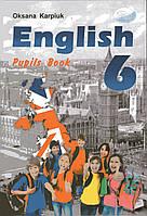 Англійська мова 6 клас. Карпюк О.Д.