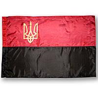 Флаг УПА (прапор УПА) с тризубом
