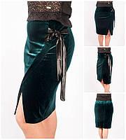Велюровая женская юбка на запах. 42-52