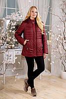 Женская демисезонная куртка с отделкой из ткани 48-60р, бордо