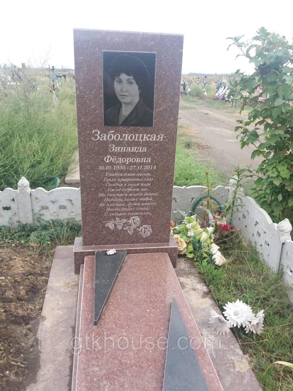 Памятники красный гранитный(Токовский 1000*500*80)