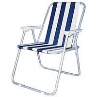 Раскладное кресло Радуга для пикника и рыбалки