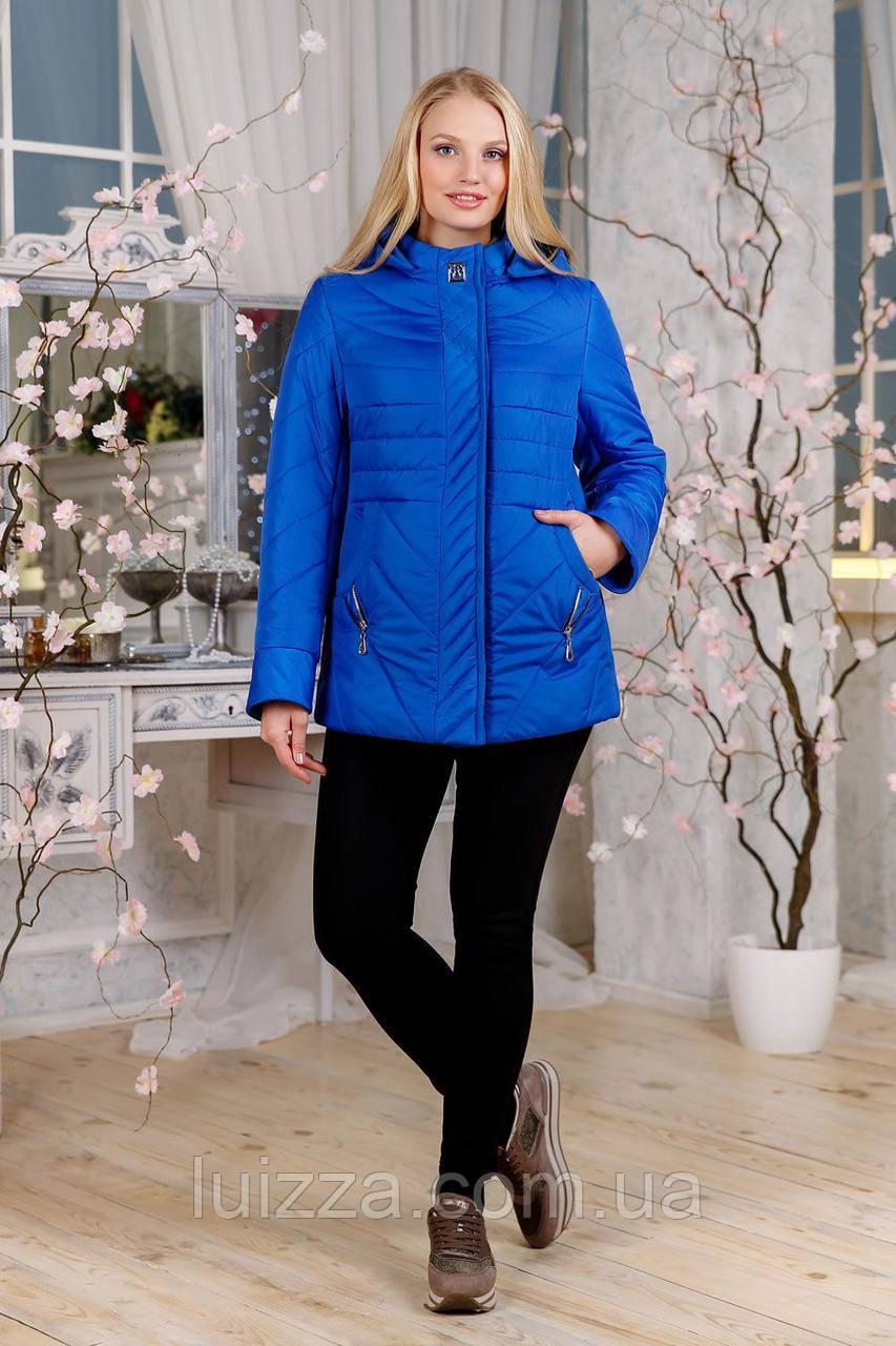 Женская демисезонная куртка с отделкой из ткани 48-60р, электрик