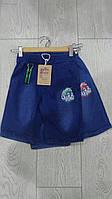 Детские котоновые шорты для мальчиков малюток