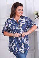 Женская блузка батал (56,58,60,62)   купить оптом, фото 1