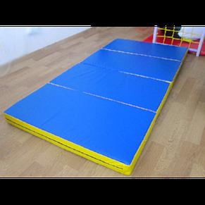 Спортивный складной мат 200-100-10 см с 4-х частей , фото 3