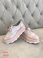 Туфли броги на платформе