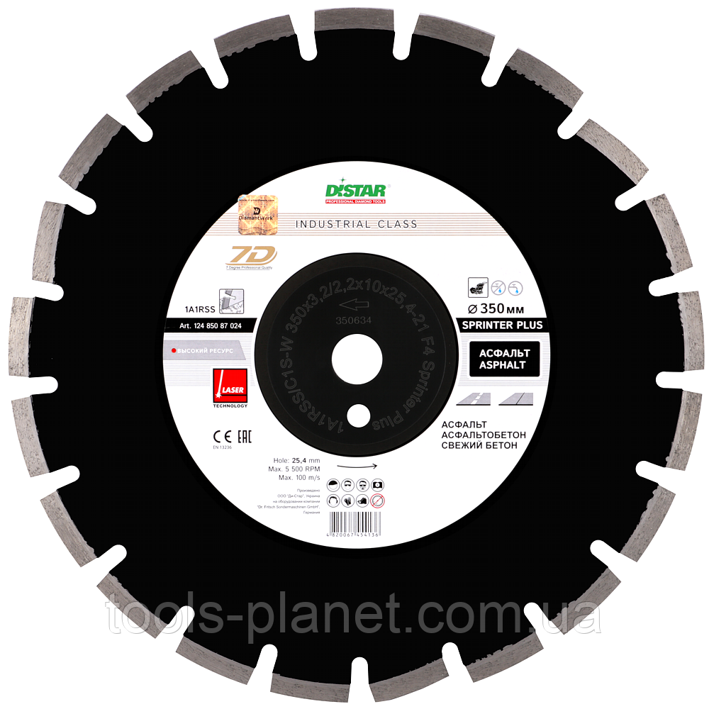 Алмазный диск Distar 1A1RSS/C1S-W 400x3,5/2,5x10x25,4-24 F4 Sprinter Plus (12485087026)