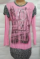 Детская- подростковая нарядная туника-платье для девочки Розовая с надписью