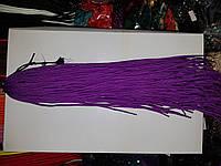 Шнурки сиреневые 40-60 см 50 пар в уп. цена за уп.