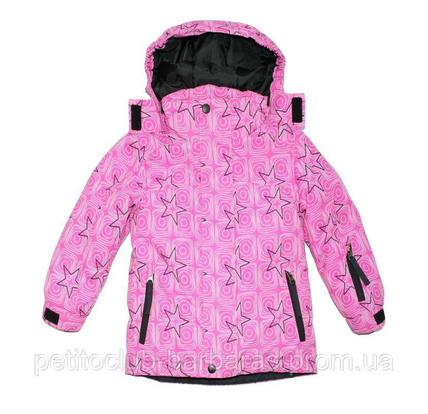Зимняя куртка для девочки розовая (Quadrifoglio, Польша)