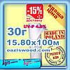 Агроволокно р-30g 15,8*100м белое UV-P 4.5% Premium-Agro Польша