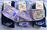 Носки стрейчевые женские тм Люкс Текстиль житомир