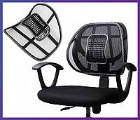 Ортопедический поясничный упор для кресла-автокресла Car Seat Back Sup, фото 1